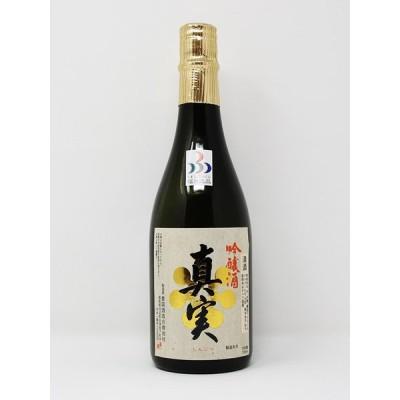 豊国 真実 吟醸酒 720ml