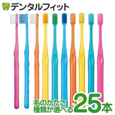 歯ブラシ Ci PRO FOUR 4列歯ブラシ 25本セット 毛のかたさ/種類が選べる(メール便1点まで)