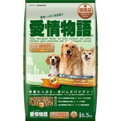 イースター 愛情物語 ビーフ&緑黄色野菜味 6.5kg  犬用 ドライ 大袋