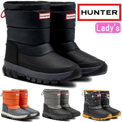 ハンター スノーブーツ ショート WFS2106WWU HUNTER ブーツ WOMENS ORIGINAL INSULATED SHORT SNOW BOOTS オリジナル インシュレイティド レインブーツ