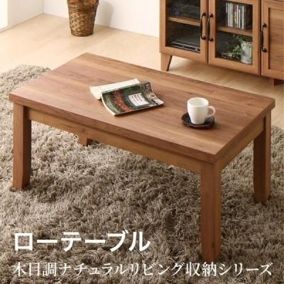 センターテーブル テーブル リビングテーブル ローテーブル エシル 座卓 ちゃぶ台 デスク ローデスク 机