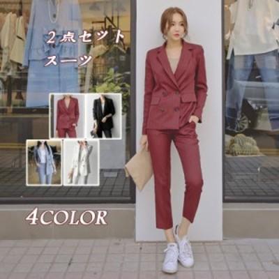 スーツ パンツスーツ 2点セット セットアップ テーラードジャケット 事務服 レディース ビジネス フォーマル OL 就活 入学式