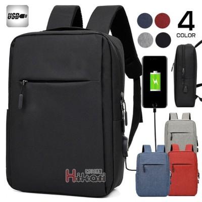 ビジネスバック リュック メンズ デイパック リュックサック 大容量 バックパック USBポート 通勤 旅行
