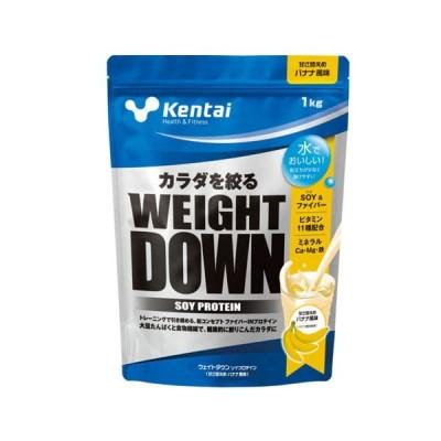 健康体力研究所 ウエイトダウン ソイプロテイン バナナ風味 1kg kentai K1241 ★3900
