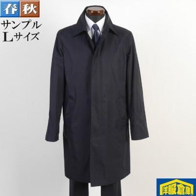 ステンカラー スプリング コート メンズ Lサイズ ビジネスコートSG-L 7000 SC57031
