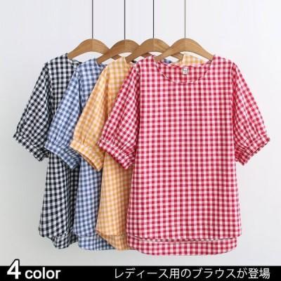 レディース 半袖ブラウス チェック柄 TKFIRSH0426 ゆったり 半袖Tシャツ 丸襟 カジュアル シャツ 女性用 夏物 トップス 大きいサイズ 薄