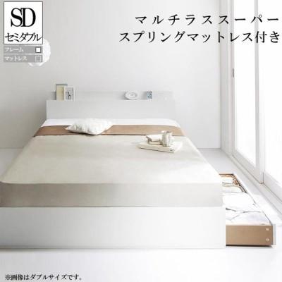 棚・コンセント付き収納ベッド ma chatte マシェット マルチラススーパースプリングマットレス付き セミダブル