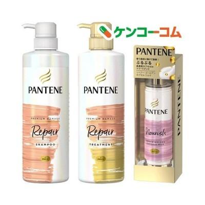 パンテーン ミー プレミアムダメージ リペア ペア+カプセルミルク コンディショナー ( 1セット )/ PANTENE(パンテーン)
