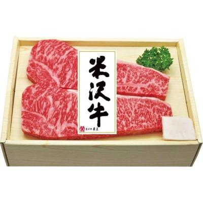 お歳暮 米沢牛黄木 米沢牛サーロインステーキ YSS110 肉ギフト