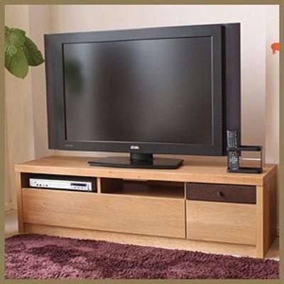 テレビ台 テレビボード ホマ 150 ローボード 完成品 国産 開梱設置