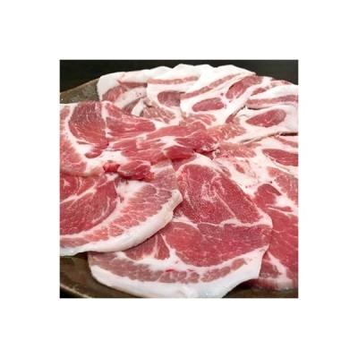 大野城市 ふるさと納税 博多うまか豚 肩ロース薄切りセット(生姜焼用約200g×7パック)