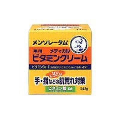 メンソレータム ビタミンクリーム 145g 医薬部外品