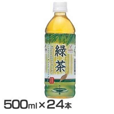 (24本)神戸居留地 緑茶 PET 500ml 富永貿易 お茶 国産 ペットボトル green tea 無添加