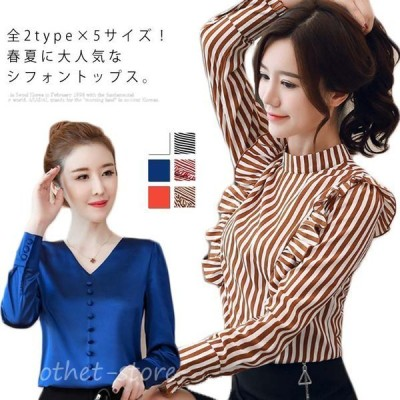全2type×5サイズ!ストライプシャツ シャツ ブラウス レディース stripe柄 ストライプ Vネック 長袖 トップス シフォン フリル 可愛い