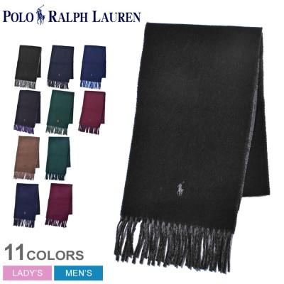 ポロ ラルフローレン POLO RALPH LAUREN マフラー ワンポイント リバーシブル マフラー PC0455 メンズ レディース ストール ブランド アクセサリー シンプル ベーシック