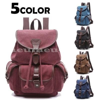 リュックサック デイパック レディース 鞄 バッグ ショルダー カジュアル 大容量 A4サイズ可 無地 シンプル サイドポケット フロントポケット