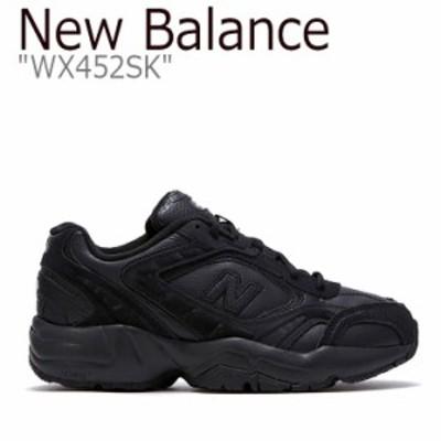 ニューバランス 452 スニーカー New Balance メンズ WX 452 SK New Balance452 BLACK ブラック WX452SK NBPT9B001B シューズ