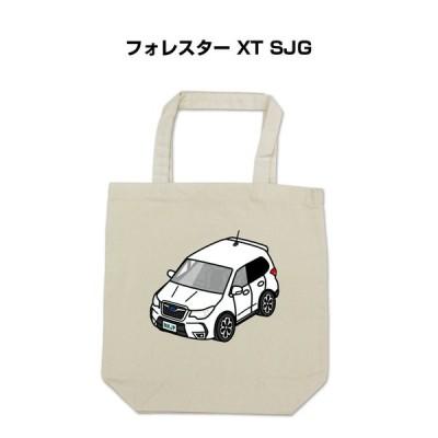 MKJP トートバッグ エコバッグ 車好き プレゼント 車 メンズ 男性 かっこいい スバル フォレスター XT SJG ゆうパケット送料無料