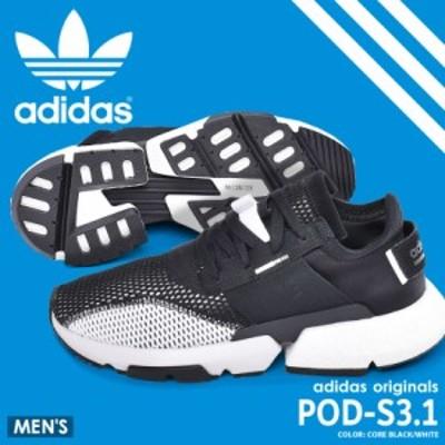 アディダス オリジナルス スニーカー POD-S3.1  メンズ ADIDAS ORIGINALS DB2930 靴 シューズ 黒  3taro