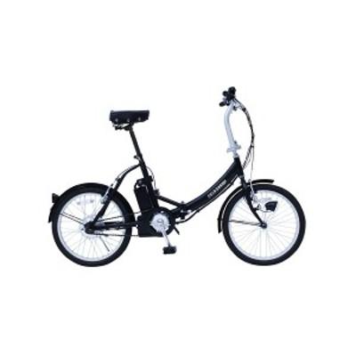 ミムゴ  KH-DCY310NE 直送 代引不可 ノーパンク20インチ電動アシスト折畳み自転車 KHDCY310NE