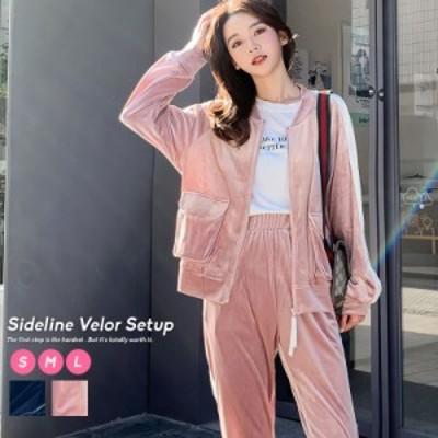 レディース ベロア セットアップ 韓国ファッション ジャージ ルームウェア 上下セット 秋冬 可愛い おしゃれ ゆったり サイドライン オル