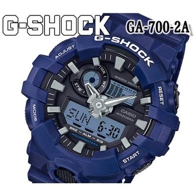 CASIO カシオ G-SHOCK Gショック ジーショック ga-700-2a メンズ 腕時計 新品 カジュアル タイマー ストップウォッチ アナデジ ウォッチ ブランド