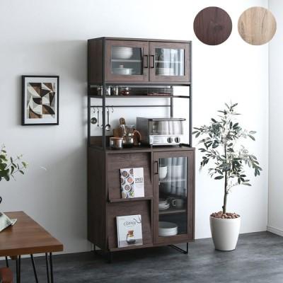 食器棚 Aタイプ 幅 80cm ダイニングボード ナチュラル/ブラウン 2色対応  幅80 奥行39.5 高さ177.5cm  カウンター レンジ台 キッチン収納 カップボード WRW-A