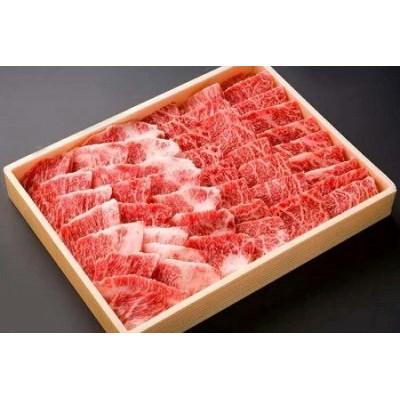 豊後牛バラ・もも焼肉セット C011Z