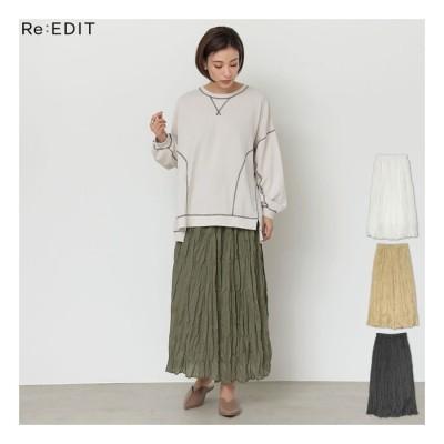 Re:EDIT 大人カジュアルを格上げする表面変化と躍動感 クリンクルスカート スカート/スカート ベージュ M レディース