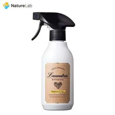 芳香剤 消臭剤 ランドリン ボタニカル ファブリックミスト ベルガモット&シダー 300ml | W除菌 消臭スプレー 衣類 部屋 ニオイ オーガニック 植物エキス