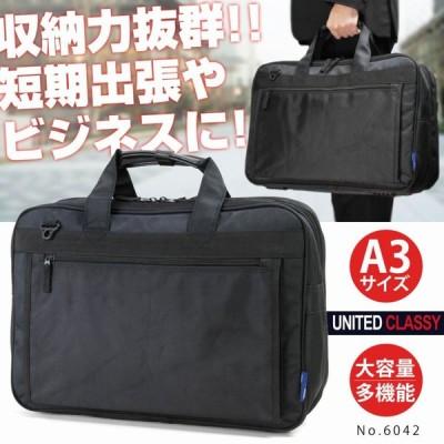 ビジネスバッグ メンズ A4 A3 ブリーフケース ブランド 斜めがけ 2Way UNITED CLASSY ナイロン ノートPC対応 大容量