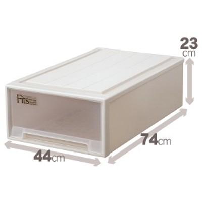 天馬 フィッツケース ロングL fits ユニットケース チェスト タンス 収納 ボックス ケース(代引不可)