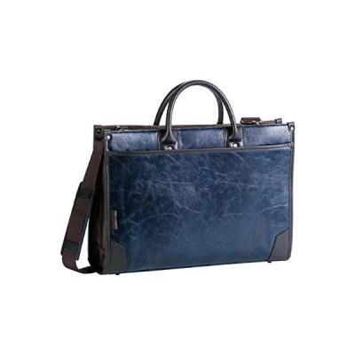 ANDY HAWARD (アンディハワード) ビジネスバッグ 40cm 中国製 26561-03 紺