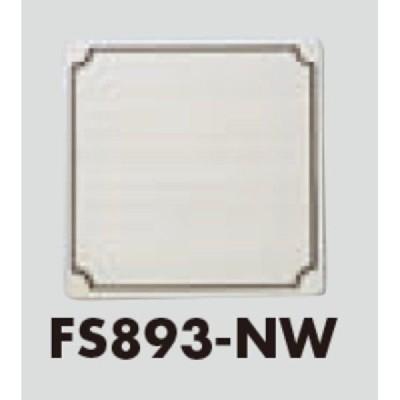 案内プレート「FS893-NW」無地 枠付 1個 {光 hikari 案内プレート 案内サイン サインプレート 金属 シルバー色}