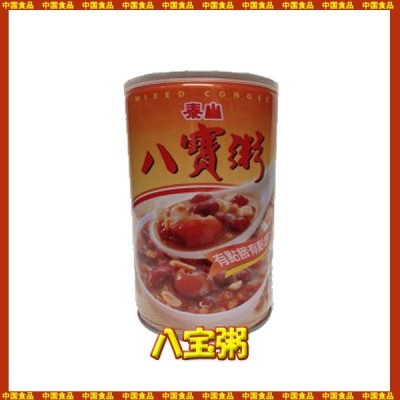 【中国食品】泰山八宝粥 台湾の代表的なお粥 375gx24個『1本当り¥168⇒151円』特価