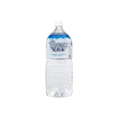 五洲薬品 雪アルプス天然水 2000ml×6本
