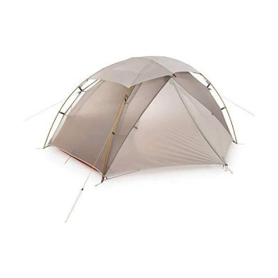 ZJDU Tents for Camping Dome Tent for Camping 2 Man Camping Tent Nylon Silicone Outdoor 2 Person Camp Tents (Color : Gray, Size : 105x210cm)