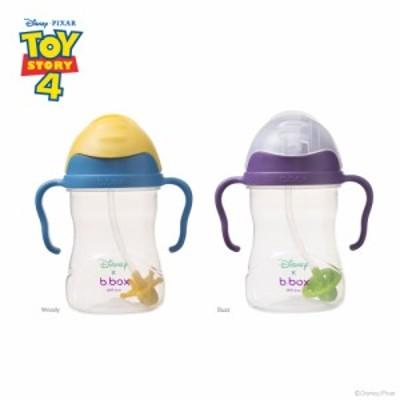 ベビー ストローマグ ディズニー トイストーリー ウッディ バズ トレーニングマグ シッピーカップ ビーボックス(b.box) Disney 水筒 ベ