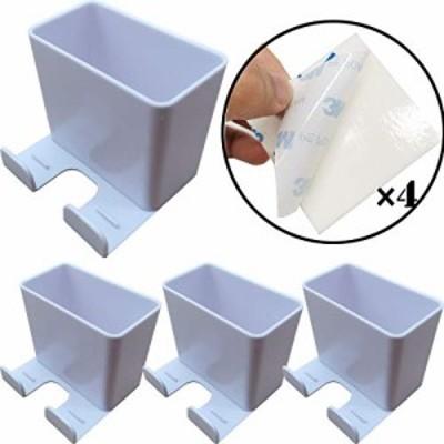 【送料無料】SUNYOON 4個入り 壁掛け リモコン 収納 リモコンホルダー 収納 ボックス スタンド ペーストタイプ (白)