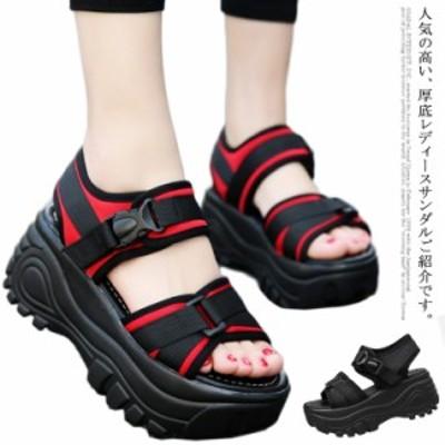 サンダル スポーツサンダル ビーチサンダル レディース シューズ 靴 厚底 コンフォート 歩きやすい スポーツ アウトドア ビーチ 夏 大人