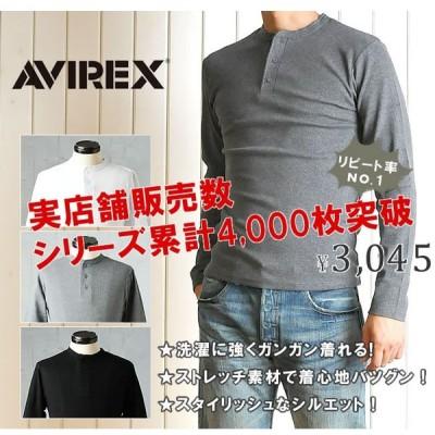 ポイント還元セール AVIREX アビレックス アヴィレックス デイリー ヘンリーネック 長袖Tシャツ メンズ 6153482_618875