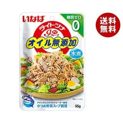 送料無料 いなば食品 ライトツナ アイフレーク オイル無添加糖質ゼロ 65gパウチ×12袋入