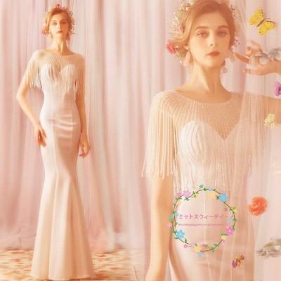 ウエディングドレス 安い 花嫁 結婚式 白 マーメイドラインドレス 衣装 二次会 ロング パーティードレス 披露宴 お呼ばれドレス マーメイド 大きいサイズ