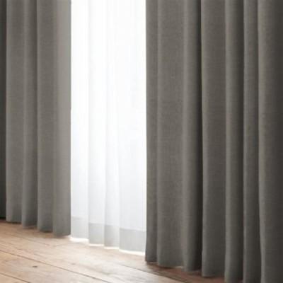 [100×135]YDDスタンド 遮光カーテン2枚入 グレー