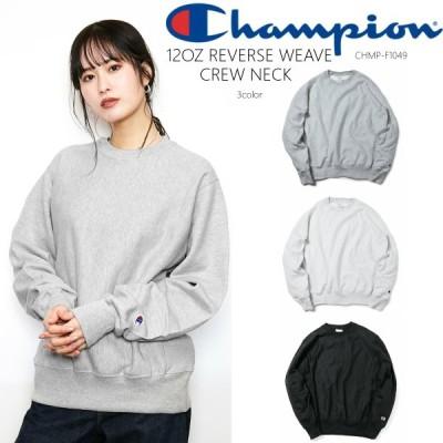 【CHAMPION/チャンピオン】 12ozリバースウィーブ クルーネックトレーナー CHMP-F1049