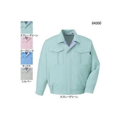 作業服 作業着 春夏用 自重堂 84300 エコ低発塵製品制電長袖ブルゾン SS・スプレーグリーン104