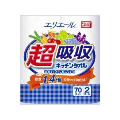 大王製紙 エリエール 超吸収キッチンタオル 2ロール入(70カット) 823194 1袋(70カット×2ロール入)