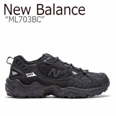 ニューバランス 703 スニーカー New Balance メンズ ML 703 BC new balance 703 BLACK ブラック FLNBAA1M19 NBPDAS153K ML703BC シューズ