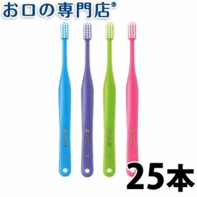 【30日ポイント5%】送料無料 歯ブラシ オーラルケア オトナタフト20 ソフト S × 25本
