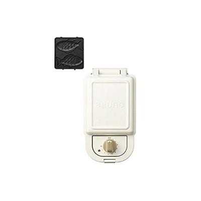 ブルーノ BRUNO ホットサンドメーカー 耳まで焼ける 電気 おさかなプレート たい焼き セット シングル ホワイト BOE043-WH 17004